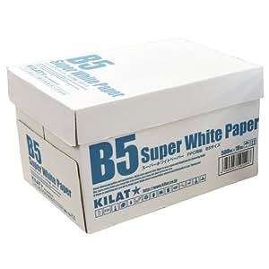 KILAT スーパーホワイトペーパー B5 5000枚(500枚×10冊)