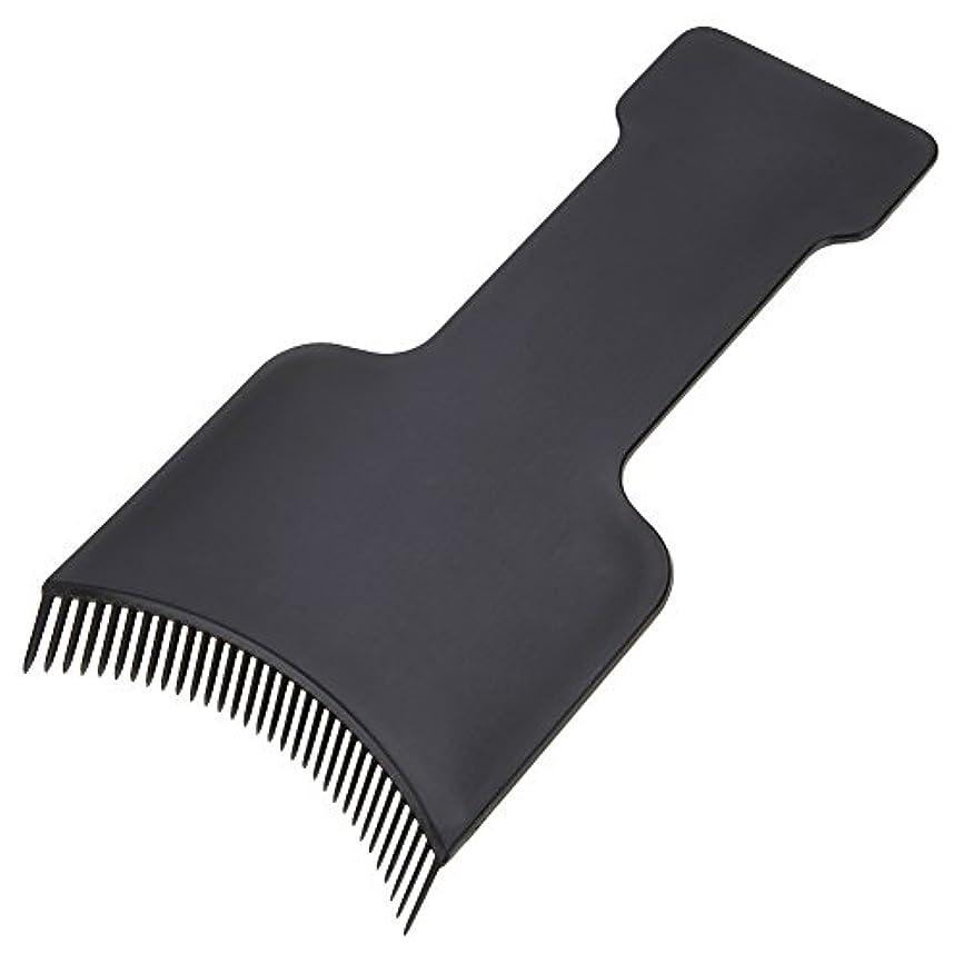 緊急上向き素晴らしきAMAA フラットトップパドルセットヘアハイライトセクショニング櫛セットヘアカラーパドルセット (黒)