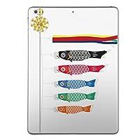igsticker 第6世代 iPad 9.7インチ 9.7inch iPad6 2018年モデル A1893 A1954 専用スキンシール apple アップル アイパッド タブレット tablet シール ステッカー ケース 保護シール 背面 015336