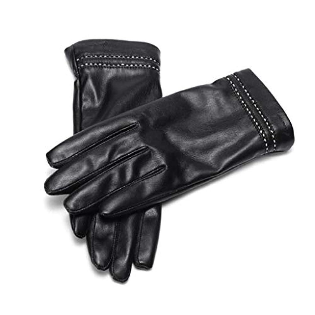 地殻スナックファイル女性の革手袋秋と冬のファッションプラスベルベット暖かい滑り止めのタッチスクリーン革手袋の女性671141003黒