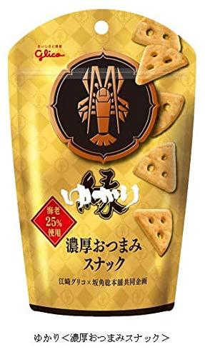 【販路限定品】江崎グリコ ゆかり<濃厚おつまみスナック> 40g×10袋 おつまみチーズ ワインに合う スナック菓子