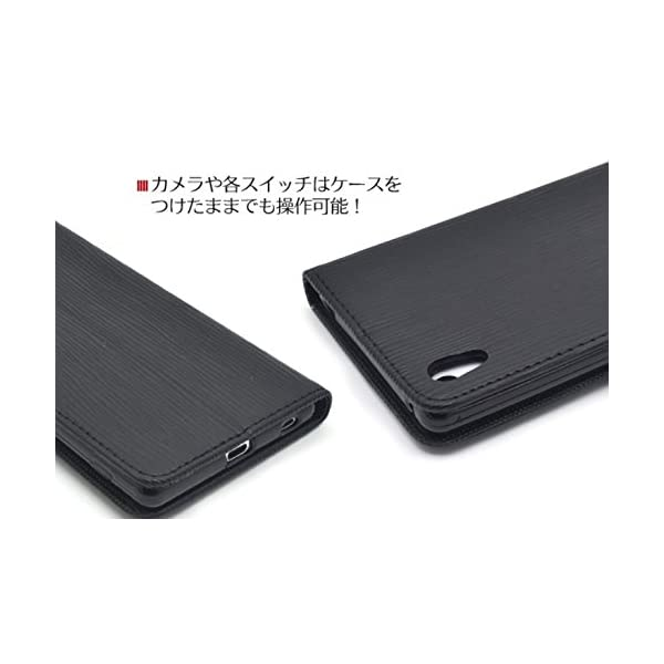 PLATA Xperia Z4 ケース 手帳型...の紹介画像5