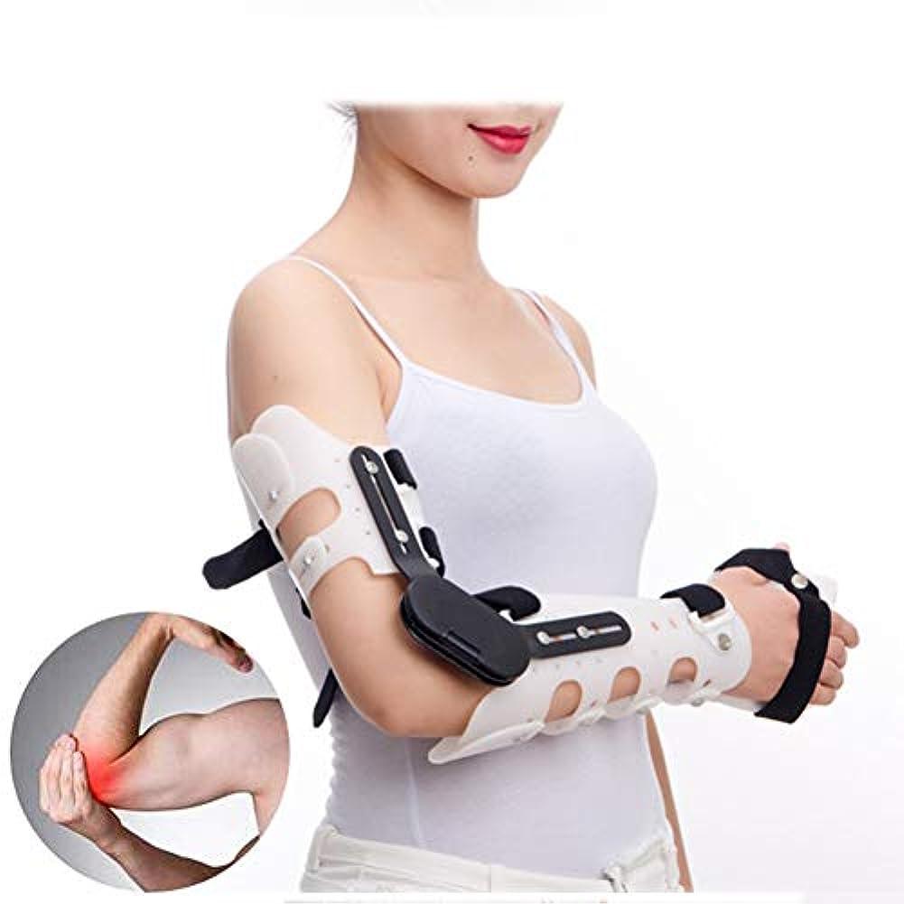 プレビスサイト生じる宿題骨折した腕の肘のための腕サポート腕の吊り鎖、鎮痛剤および固定のための装具ROMのためのサポート肘 - 1サイズ - 男女兼用