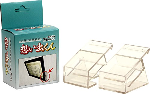 [해외]쯔완 금액 손잡이 추억 군 액자 용 액 받침 금구 윗 미닫이 틀에 25mm TW-OK-K-25 parent/Two-one forehead bracket Remembrance kun for frame Frame bracket 25 mm for Kamoi TW-OK-K-25 parent