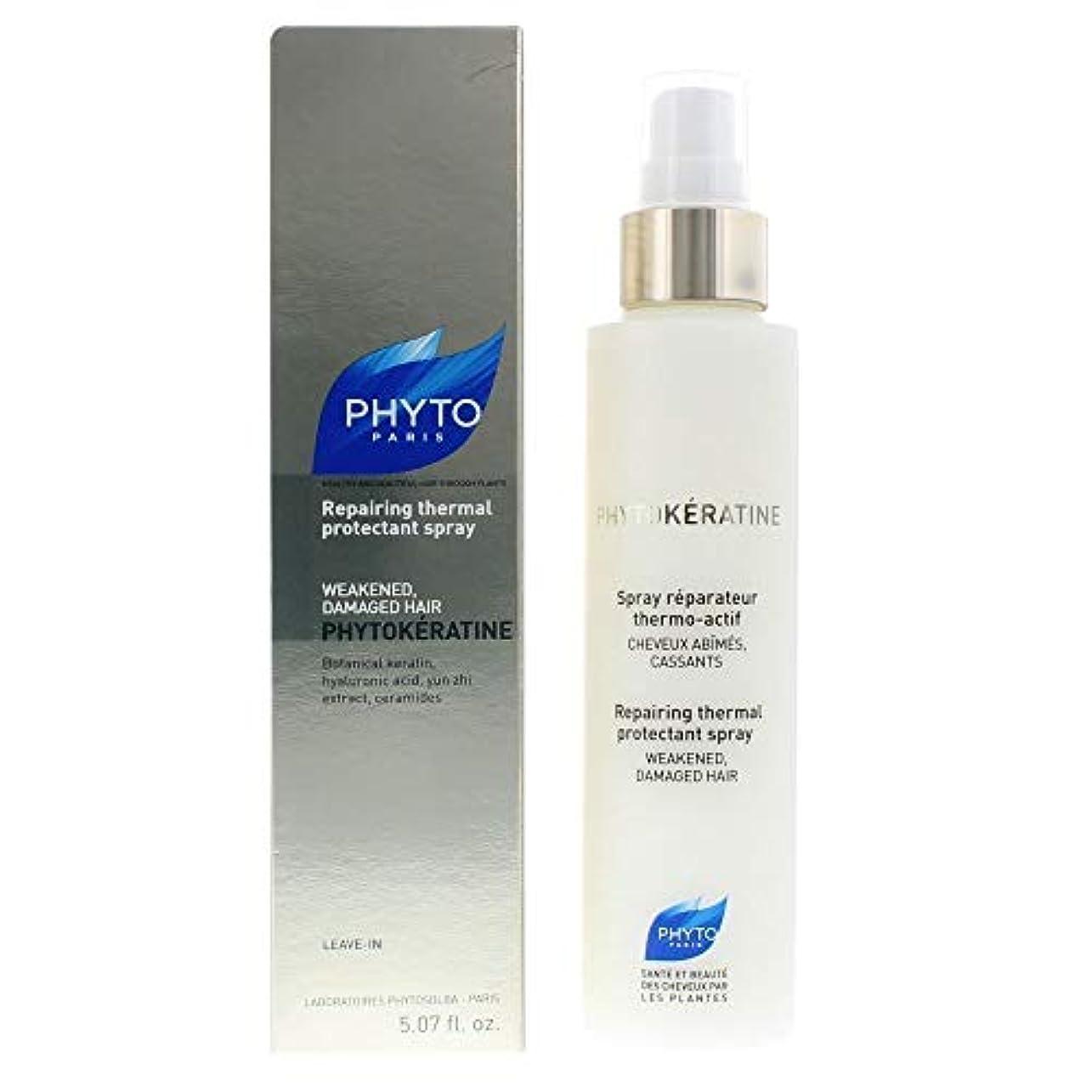 操作可能傘カストディアンPhyto Phytokeratine Repairing Thermal Protectant Spray 150ml
