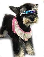 Eonpet 猫 宇宙サングラス 眼鏡 メガネ 可愛い猫 ペット用 日焼け対策 保護 ファッション クール アクセサリー 撮影物 紫外線カット サングラス (silvery)