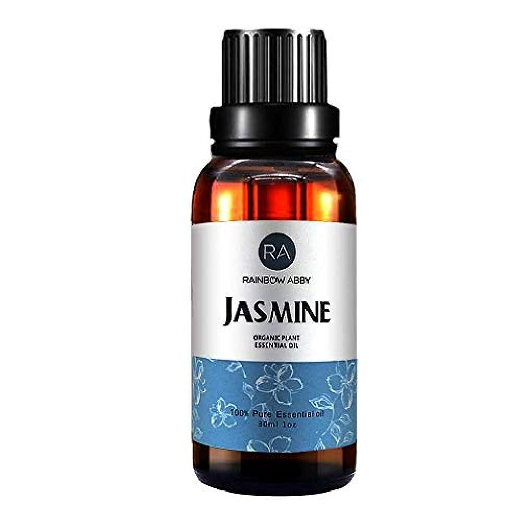 中世の名義で偶然RAINBOW ABBY ジャスミン エッセンシャル オイル ディフューザー アロマ セラピー オイル (30ML/1oz) 100% ピュアオーガニック 植物 エキス オイル