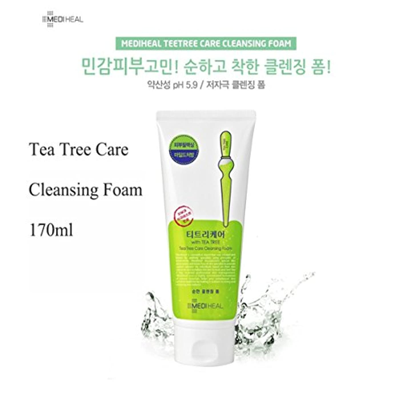 胆嚢消費する栄光MEDIHEAL Tea Tree Foam Cleansing 170ml/メディヒール ティー ツリー フォーム クレンジング 170ml