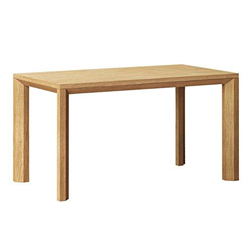 KAMARQ / SOUND TABLE -音を奏でるテーブル / Modern Air(ダイニングテーブル) / Natural Brown / XL