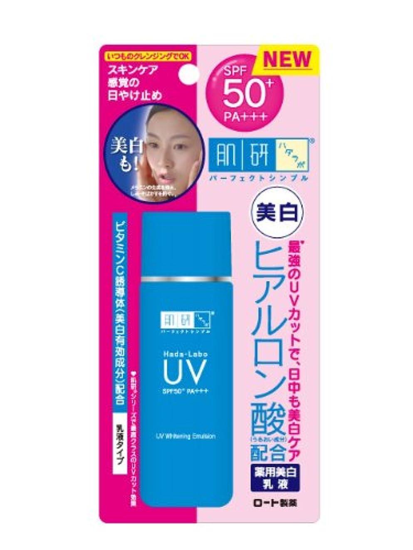 申請者契約精査【医薬部外品】肌研(ハダラボ) ヒアルロンUV 薬用美白乳液 38mL