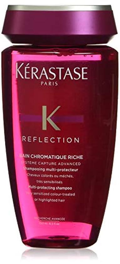 なる手首療法KERASTASE(ケラスターゼ) RF バン クロマティックリッシュ 250ml