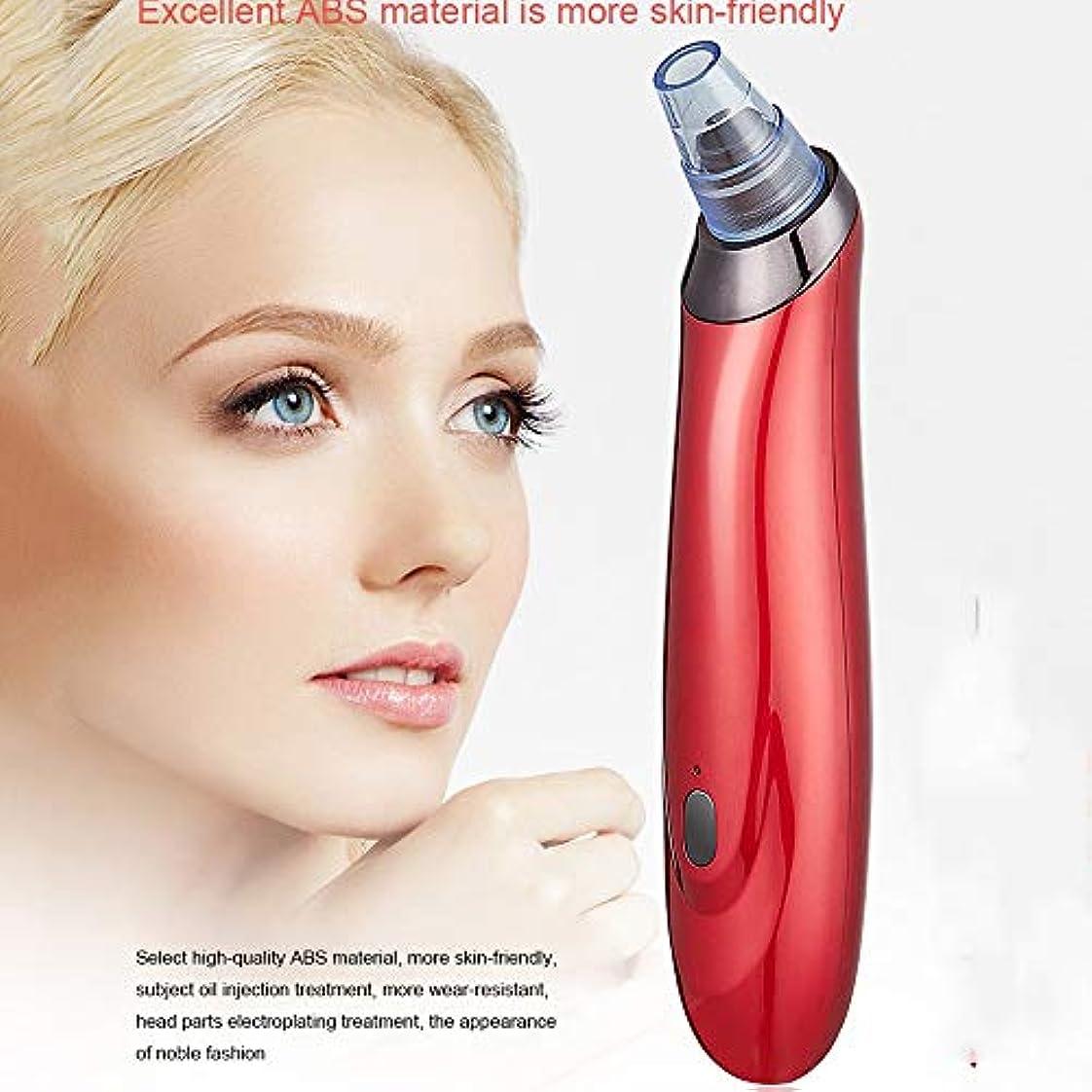 5つの取り替え可能なヘッドが付いているにきび掃除機きれいなにきびにきびの毛穴きれいにして、皮膚クリーナーを傷つけないために適した充電式3つの調節可能な強さ