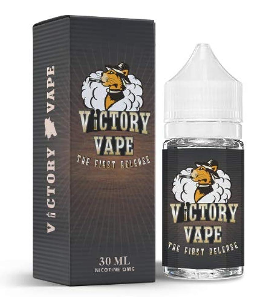解任懇願するフィットネス電子タバコ用リキッド(クールマスカット, 容量30ml)VICTORY VAPE オリジナルリキッド