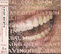 Supposed Former Infatuation Junkie (+Bonus Tracks) by ALANIS MORISSETTE (1999-10-19)