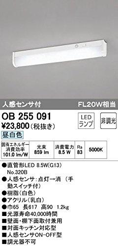 OB255091
