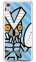 [Android One S4・DIGNO J 704KC/Y!mobile・SoftBank専用] スマートフォンケース ウルトラマンシリーズ バルタン星人 ズーム (クリア) YKYAS4-PCNT-214-V28U