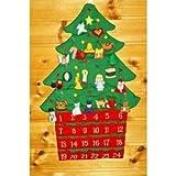 クリスマス 布絵本 布のアドベント カレンダー  壁掛け クリスマスツリー ボタンかけオーナメント24個付き メリークリスマス知育