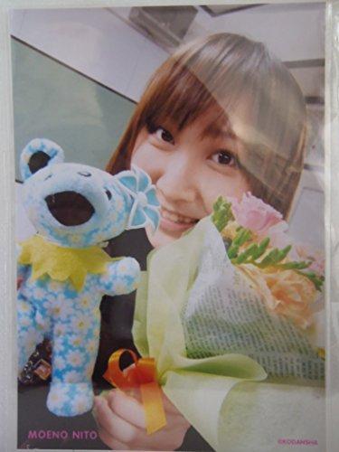 AKB48 仁藤萌乃 公式生写真 講談社 友撮 生写真 THE RED ALBUM VER