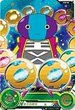 スーパードラゴンボールヒーローズ/PBS-04 全王