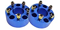 ワイドトレッドスペーサー ブルー 2枚セット PCD114.3 5H M12×P1.25 厚さ60mm SPB0160
