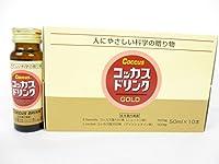 コッカス ドリンクゴールド 1瓶50mlX50本セット