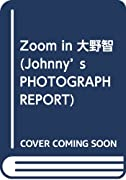 Zoom in 大野智 (Johnny's PHOTOGRAPH REPORT)