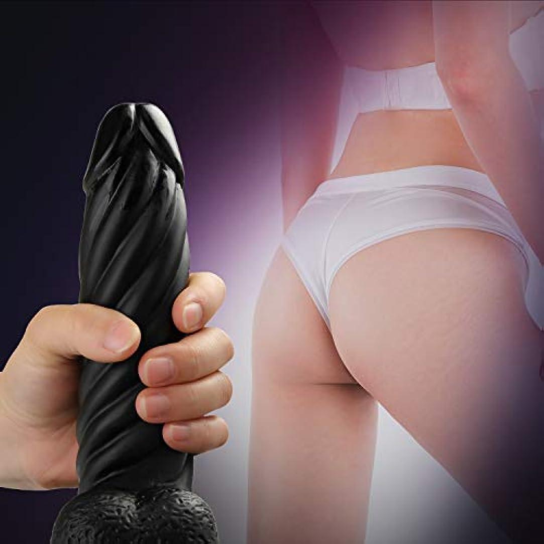 Y-angcco6 初心者ベスト選択超現実的なソフトで柔軟な女性シニアボディリラックスSEおもちゃ - 100%秘密のパッキング