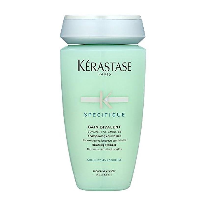 篭ナット地中海ケラスターゼ(KERASTASE) スペシフィック SP バン ディバレント 250ml [並行輸入品]