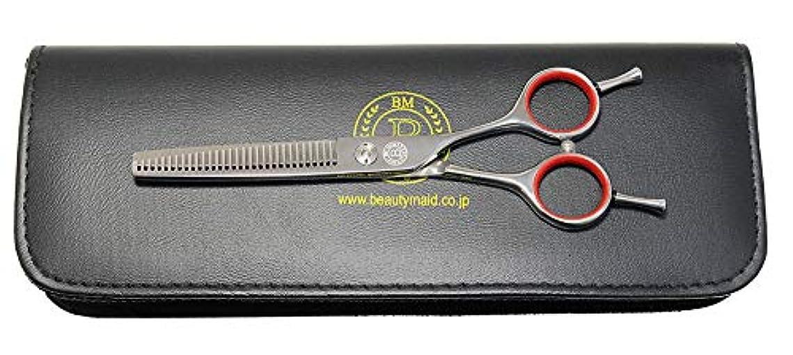 開発で牽引富士山 シザー 『日本製』 V-60-S セニングシザー 美容 家庭用 ヘアカットハサミ セニング スキバサミ 散髪 はさみ