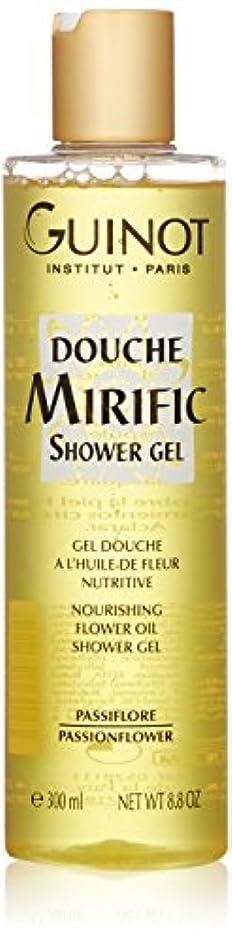 マネージャー照らす一次ギノー Mirific Nourishing Flower Oil Shower Gel 300ml/8.8oz並行輸入品