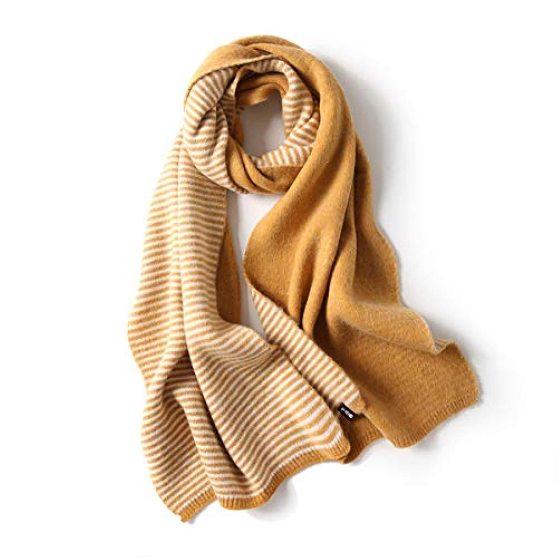 Jocolate(ジョコレート) マフラー ニット ボーダー レディース 大判 ロング丈 スカーフ かわいい ネックウォーマー ストール 編み糸 きれいめ カップル ペアルック 秋冬