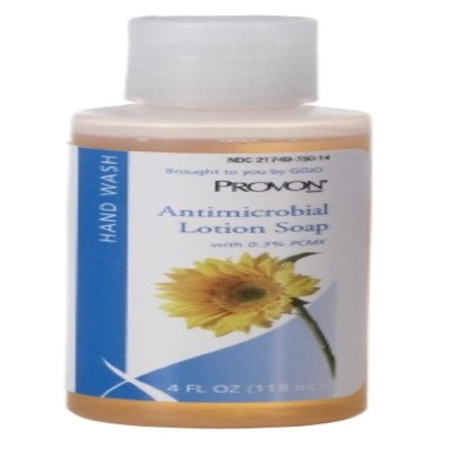 肥沃な縞模様のオーバーランmck43011800 – 抗菌Soap ProvonローションボトルCitrus Scent