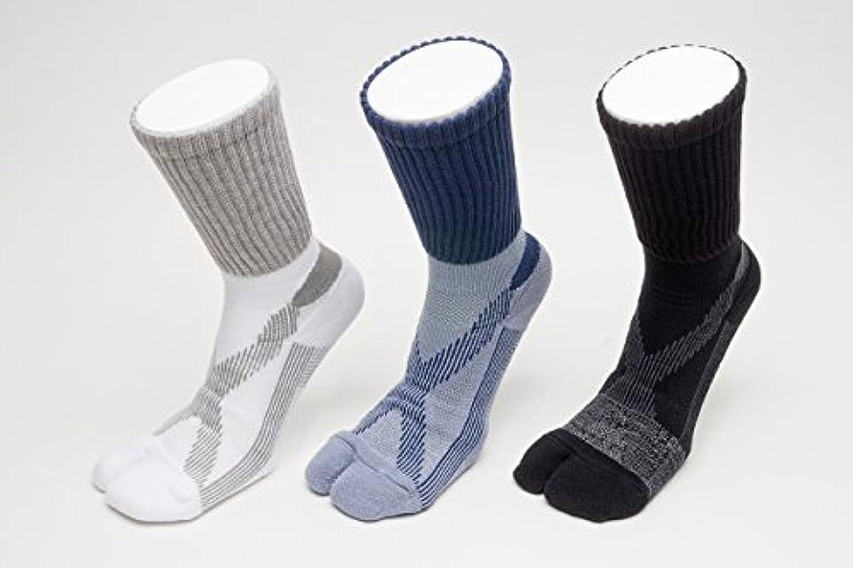 エコノレッグバリエ 【足袋タイプ】 ブラック?ホワイト?デニムの3足セット 25~27㎝ 疲れにくい靴下 スポーツに!!