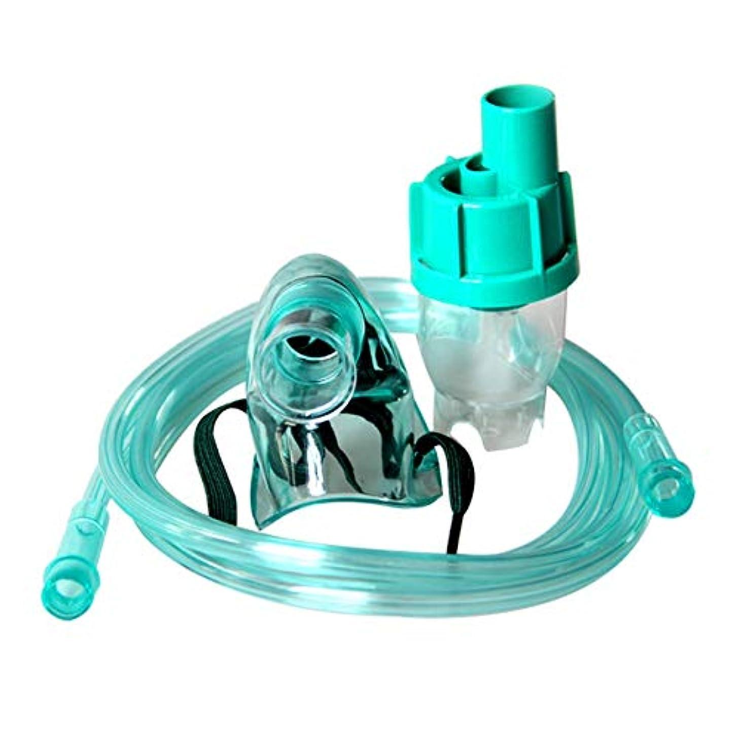 不公平韓国語二週間DeeploveUU 病院の療養所の酸素マスクのマスキングマスクの大人の酸素マスクの医学の液体の噴霧器