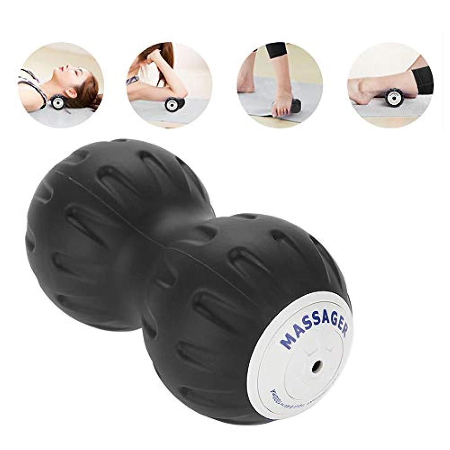 雄弁家アンテナインタフェースピーナッツマッサージボール、電気二重ラクロスボール3スピード高輝度ヨガ枕筋肉リラックス筋膜マッサージローラー(US-Plug)