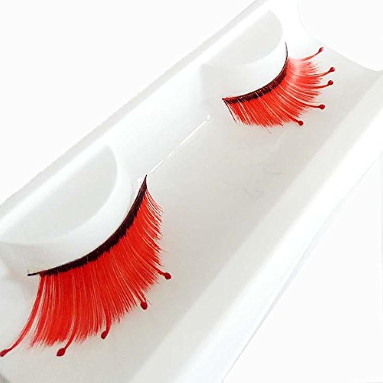 つけまつ毛 人気 Kohore つけまつげ ナチュラル 人気 極薄高級繊維 付けまつげ 舞台 つけまつ毛 長い 濃密 赤 ハロウィン コスプレ 1ペア おすすめ 3D 高級ミンクつけまつげ 上まつげ用 パーティー アイラッシュ
