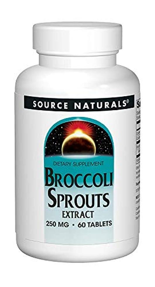 イライラする可能もう一度Source Naturals Broccoli Sprouts (60T)ブロッコリー?スプラウト《ブロッコリーの新芽》~海外直送品~ (2 Packs)