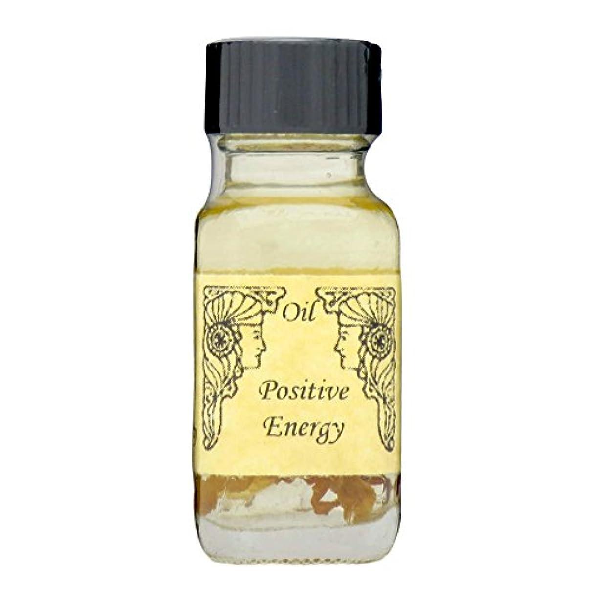 頭塩辛い退屈アンシェントメモリーオイル ポジティブエネルギー (ポジティブな姿勢) 15ml (Ancient Memory Oils)