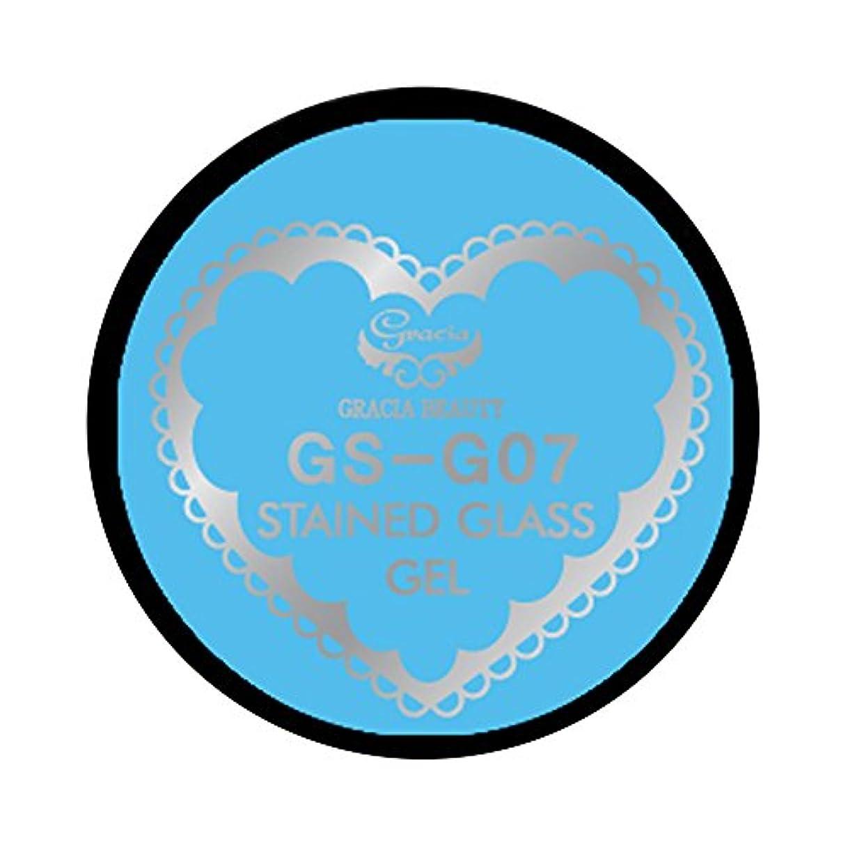 出血プロットうぬぼれグラシア ジェルネイル ステンドグラスジェル GSM-G07 3g  グリッター UV/LED対応 カラージェル ソークオフジェル ガラスのような透明感