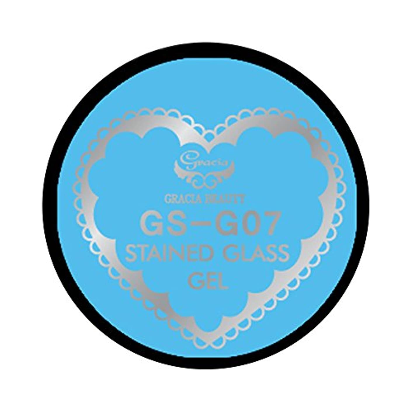 グラシア ジェルネイル ステンドグラスジェル GSM-G07 3g  グリッター UV/LED対応 カラージェル ソークオフジェル ガラスのような透明感