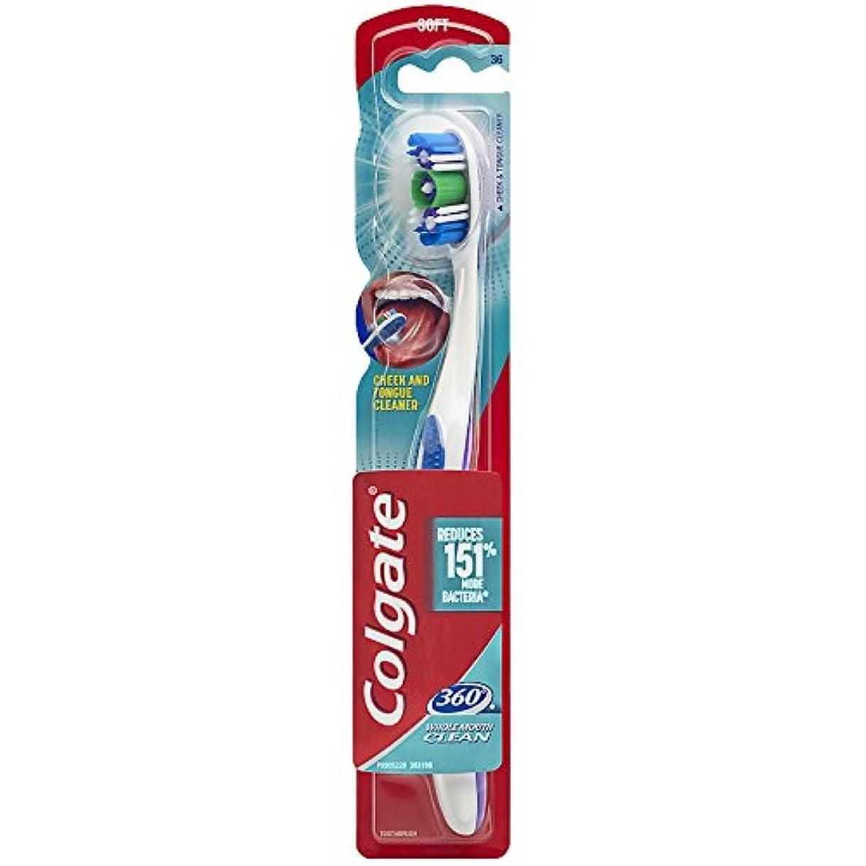 日付偽善ビジョンColgate 舌と頬クリーナーで360歯ブラシ - ソフト(1パック)