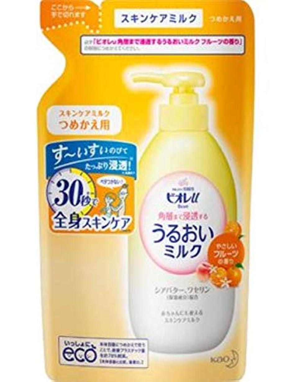 貝殻密接に賞賛ビオレu 角層まで浸透 うるおいミルク フルーツ 250ml 詰替