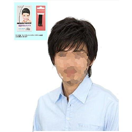 中年 男性 用 かつら イケメンお父さん/メンズウィッグ ウィッグネット+ピン+オリジナル説明書 4点セット