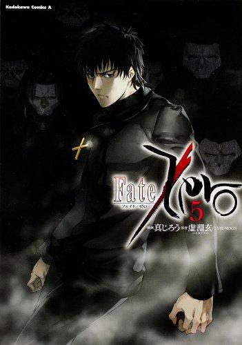 Fate/Zero (5) (カドカワコミックス・エース)の詳細を見る