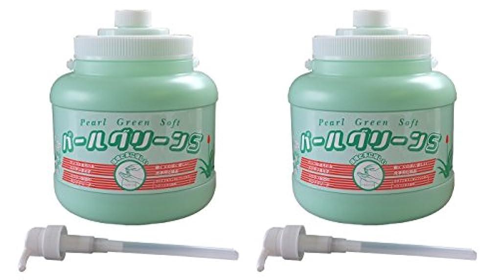 デコレーション中庭マーチャンダイジング手の油汚れを水なしで素早く落とす!環境を考えた手に優しいハンドクリーナー!パールグリーンS[ポンプ式]2.5kg×2本