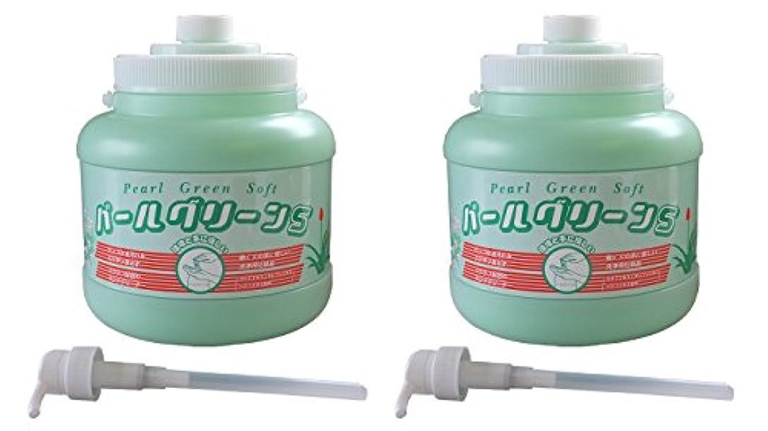 海外でイノセンス検査官手の油汚れを水なしで素早く落とす!環境を考えた手に優しいハンドクリーナー!パールグリーンS[ポンプ式]2.5kg×2本