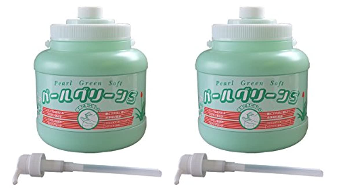 ルーお願いします削る手の油汚れを水なしで素早く落とす!環境を考えた手に優しいハンドクリーナー!パールグリーンS[ポンプ式]2.5kg×2本