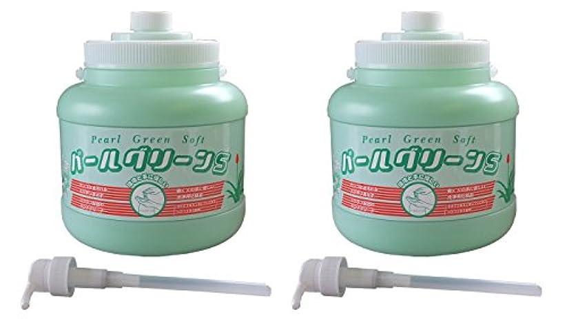 マオリ不健全めんどり手の油汚れを水なしで素早く落とす!環境を考えた手に優しいハンドクリーナー!パールグリーンS[ポンプ式]2.5kg×2本