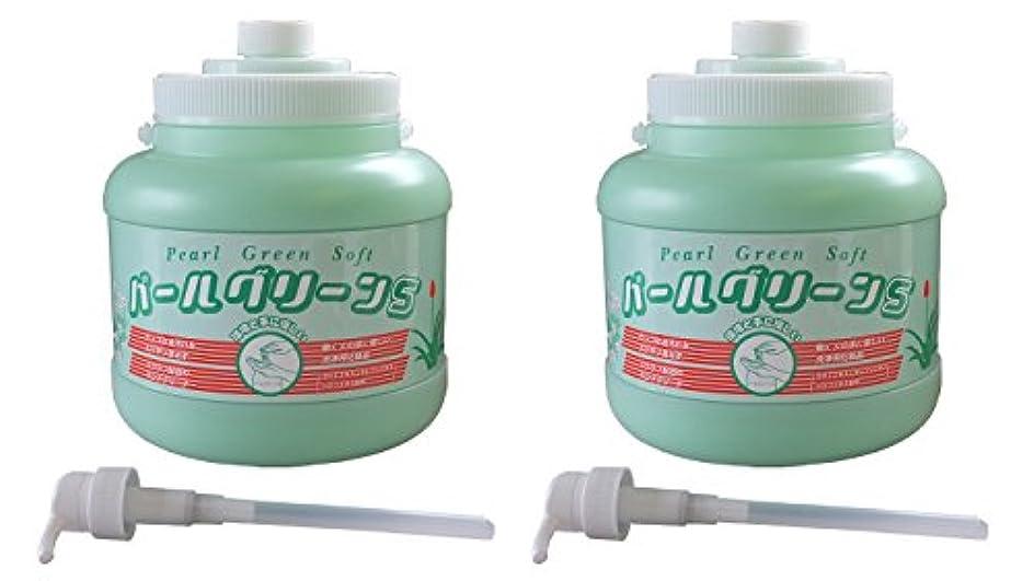 匿名飲料作家手の油汚れを水なしで素早く落とす!環境を考えた手に優しいハンドクリーナー!パールグリーンS[ポンプ式]2.5kg×2本
