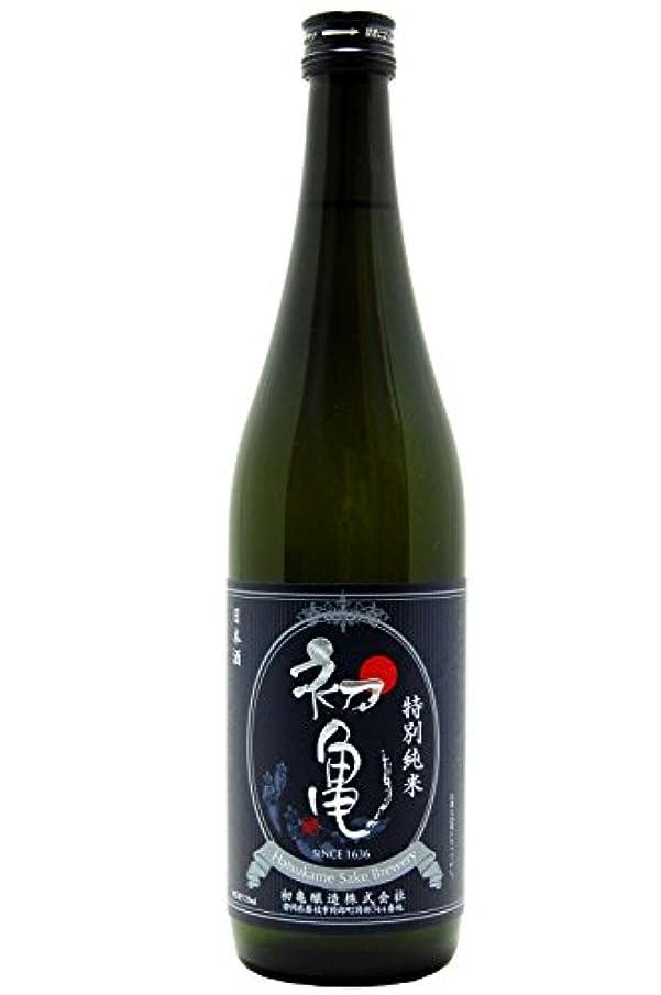 手書き数魅惑的な初亀(はつかめ)特別純米 720ml